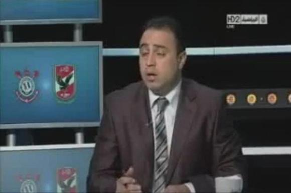Escudo coritnhians alagoano na TV do Egito-FuteRock
